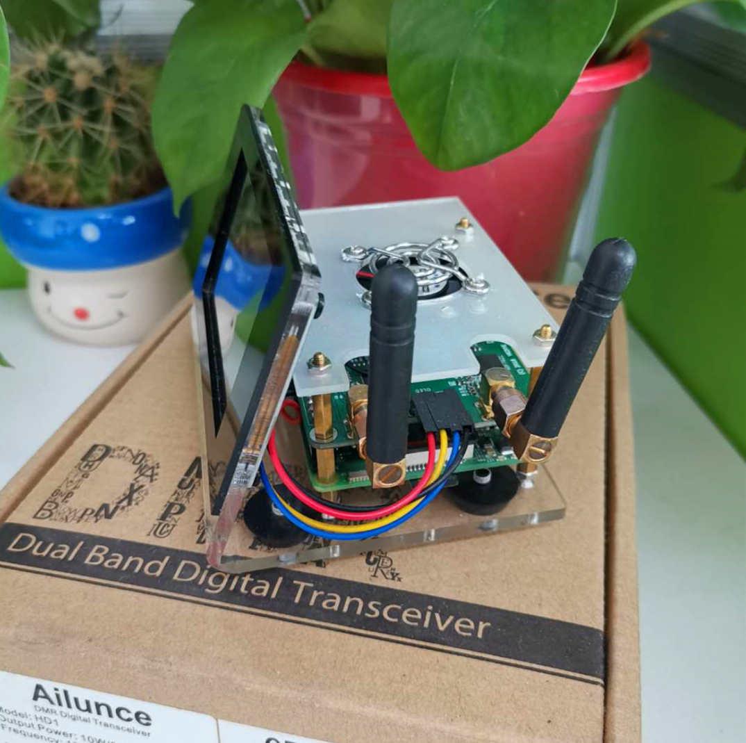 Raspberry Pi MMDVM Duplex Hotspot Acrylic