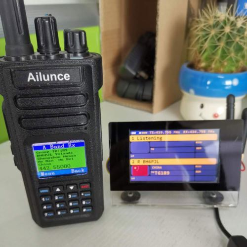 Bundled Ailunce HD1 GPS DMR Radio and MMDVM Hotspot