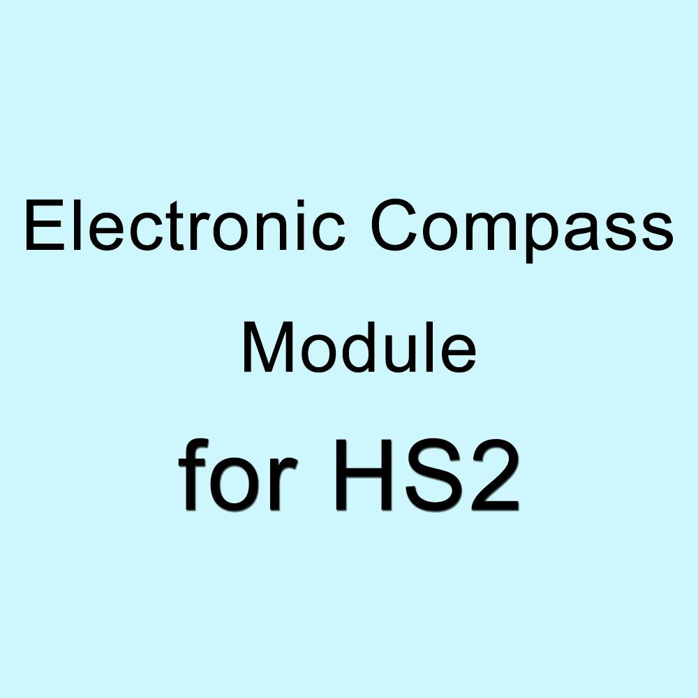 Electronic Compass Module for HS2 SDR Transceiver