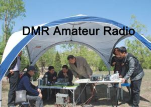 How to Start a Hobby with the DMR Radio doloremque