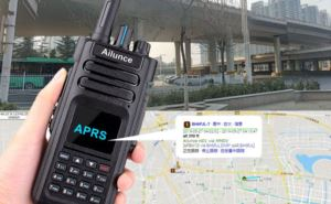 How does DMR APRS work on the Ailunce HD1 doloremque