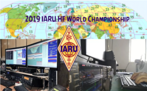 A glimpse of the 2019 IARU HF World Championship  doloremque