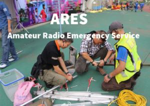 What is ARES The Amateur Radio Emergency Service doloremque