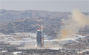 China Launched CAMSAT CAS-6 Satellite on December 20 doloremque