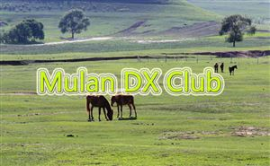 What's the Mulan DX Club? doloremque