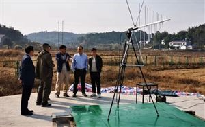 The Final Test of Radio Monitoring Facility is successful doloremque