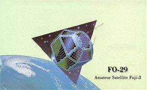 Amateur Satellite Fuji 3 (FO-29) Operation Schedule 3.2020 doloremque