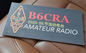 "Notice on the ""5.5 China Amateur Radio Festival"" air communication activities in 2020 doloremque"