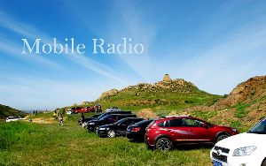 How Should I Choose and Use My Mobile Radio? doloremque