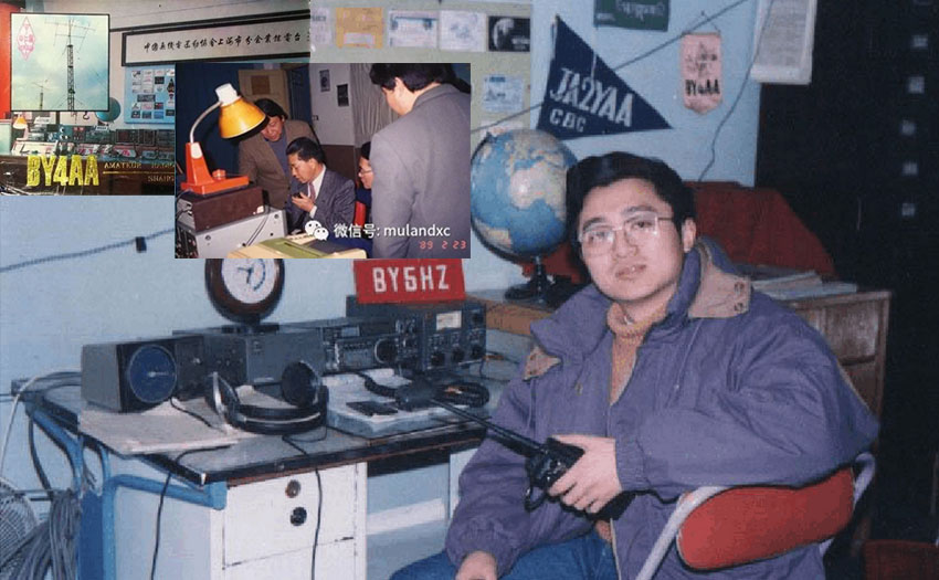 The History of China's Amateur Radio Competition in My Eyes 4