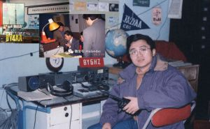 The History of China's Amateur Radio Competition in My Eyes 4 doloremque