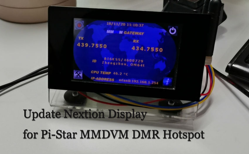 Update Nextion Display for Pi-Star MMDVM DMR Hotspot