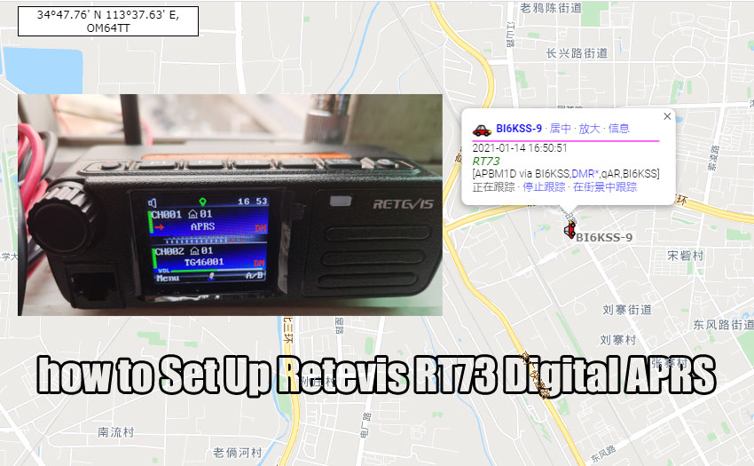 How to Set Up Retevis RT73 Digital APRS