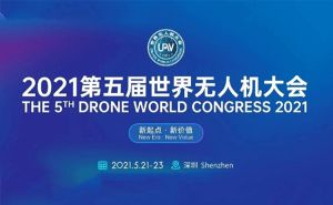 2021 China Emergency UAV Service and Technology Innovation Forum doloremque