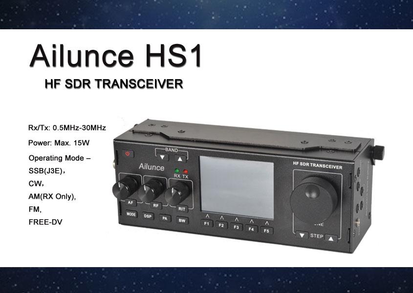 Ailunce HS1 SSB HF SDR HAM Transceiver Ailunce