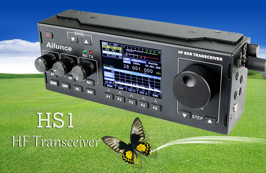 Take You Know Ailunce HS1 HF Transceiver Ailunce