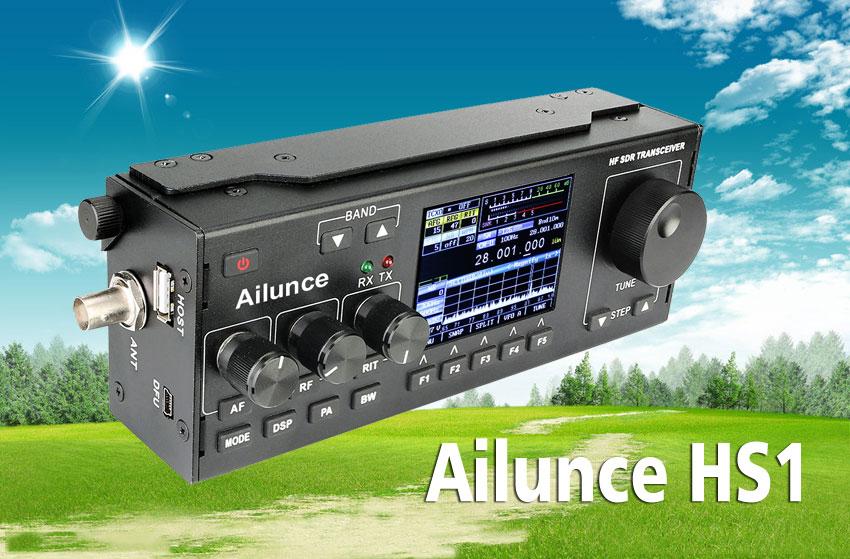 Ailunce HS1 HF SDR Transceiver Function Keys Ailunce