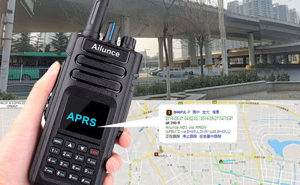 How dose DMR APRS works on Ailunce HD1 Ailunce